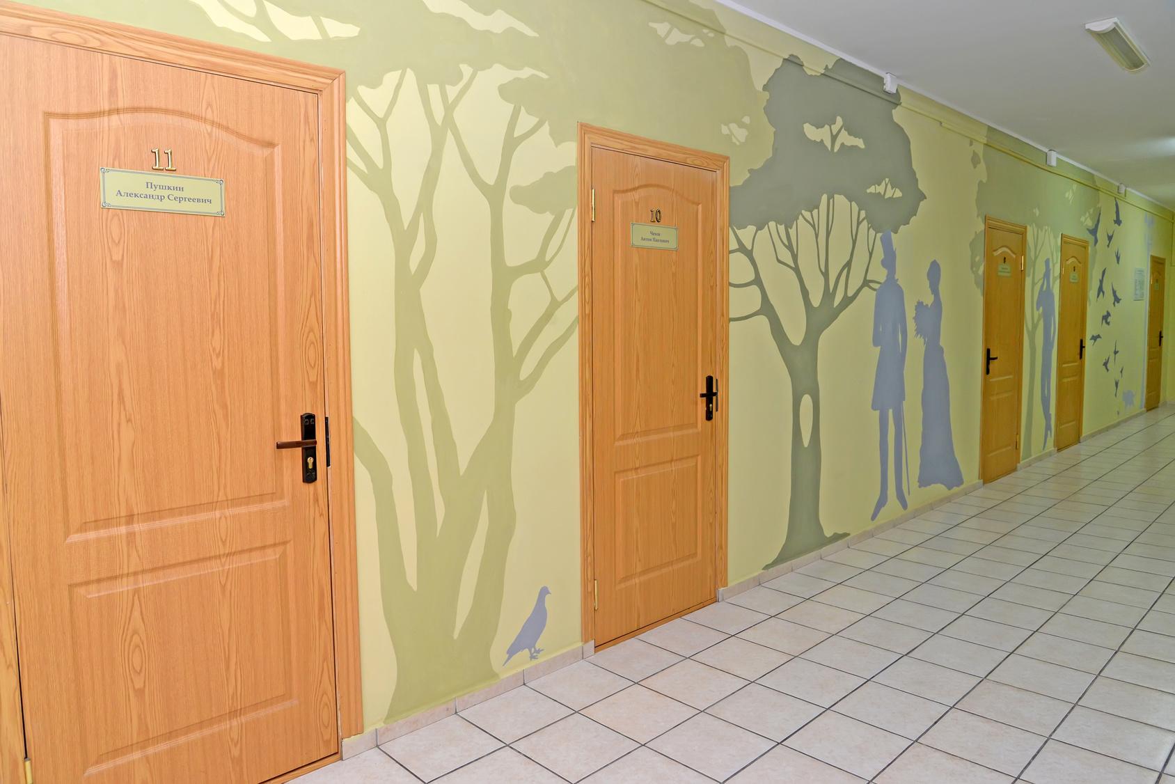 4 manières originales de peindre un couloir